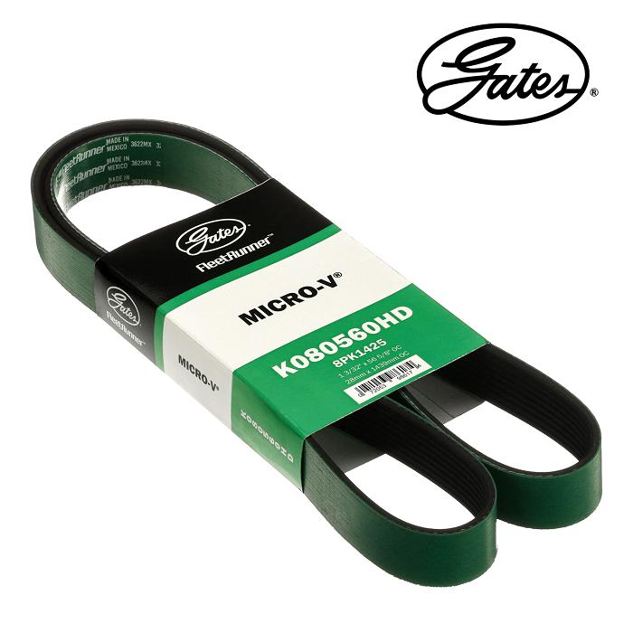 5.7 Supercharger Belt(piece)