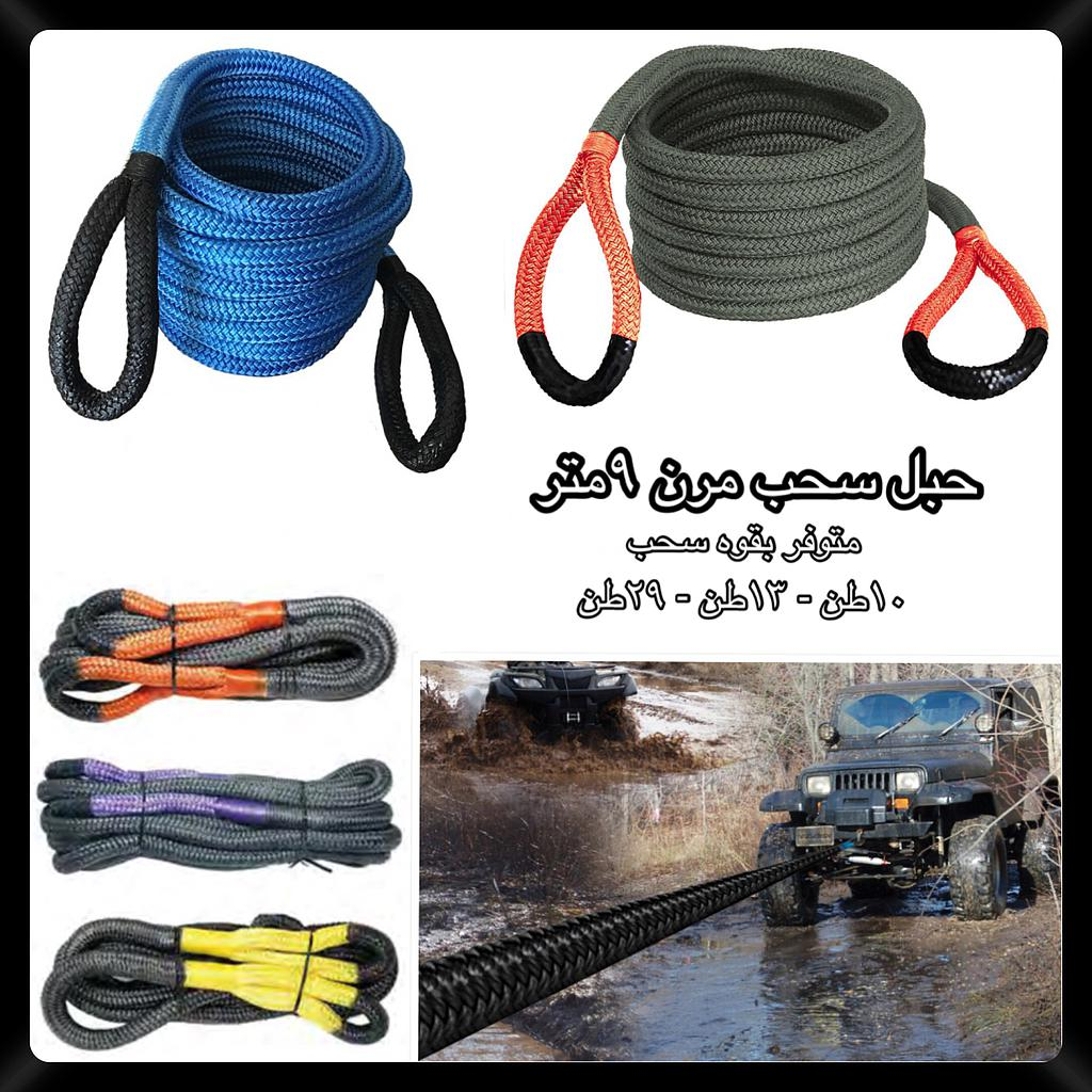 Black Rope 10T-22mm-9m