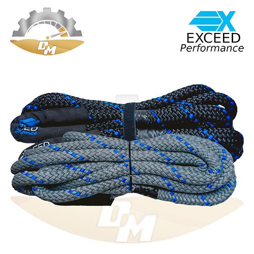 Black Rope 13T-25mm-9m