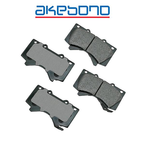 brake F Toyota LC200/Tundra/ Nissan Y62