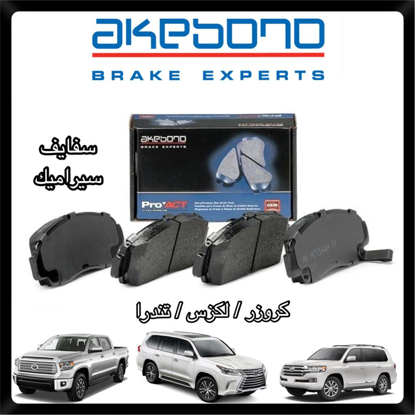 brake pad F Toyota LC100 98-07