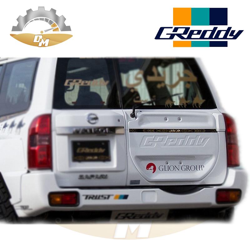 Greddy rear spare cover tb48