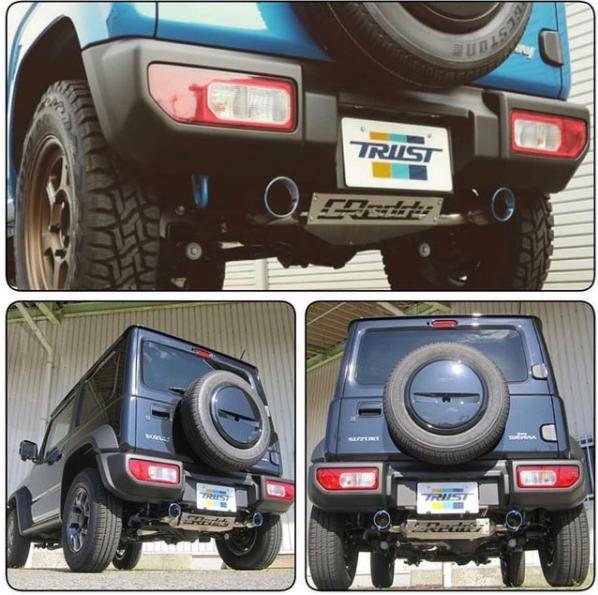 Greddy Suzuki cutback