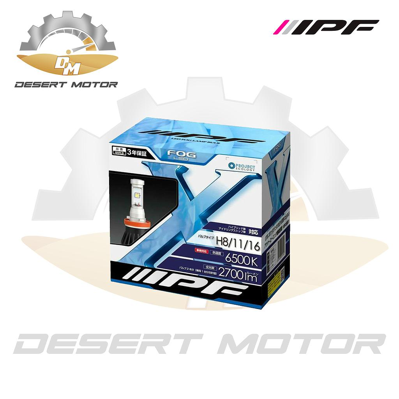 IPF H11 4600lm downsize