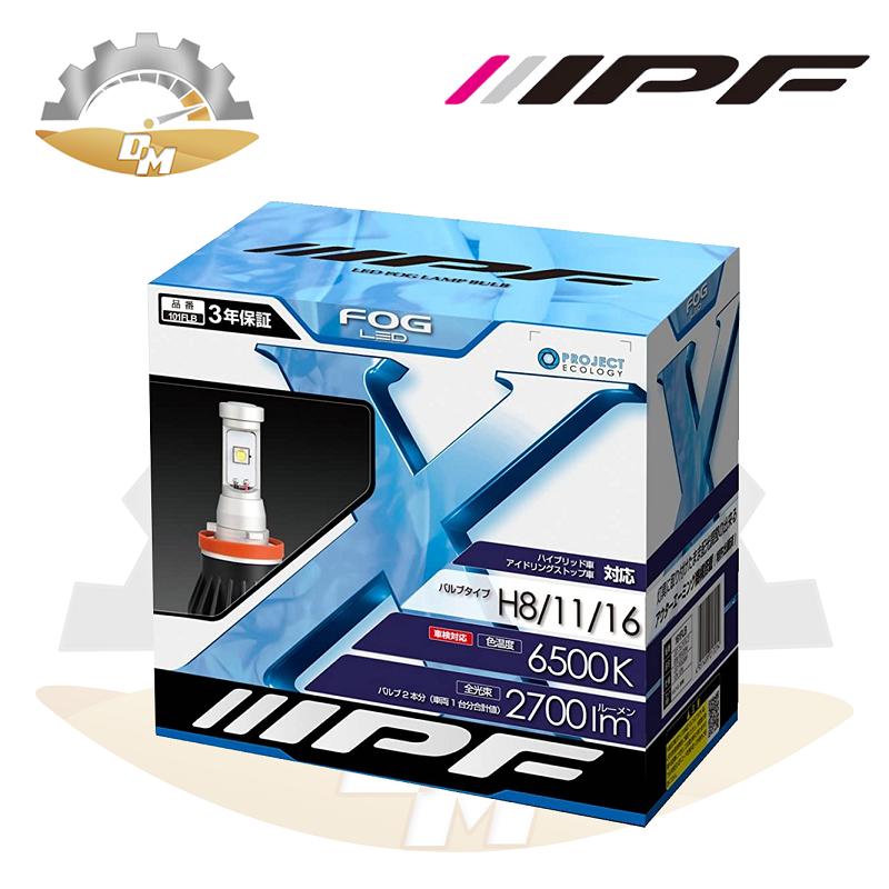 IPF Fog W light H11