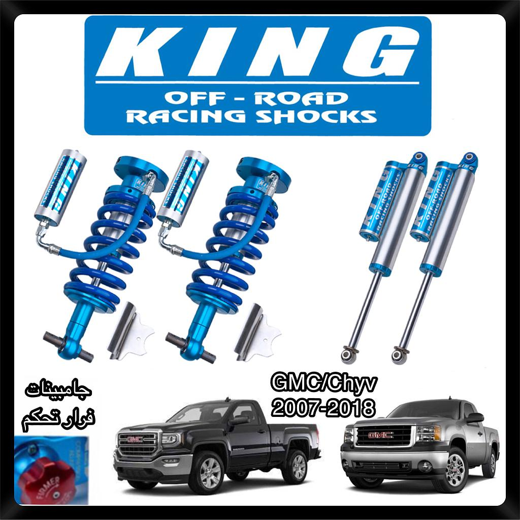 King shocks 2.5 R GMC sierra 1500