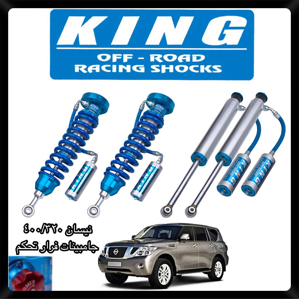 King shocks 2.5 R Nissan Y62