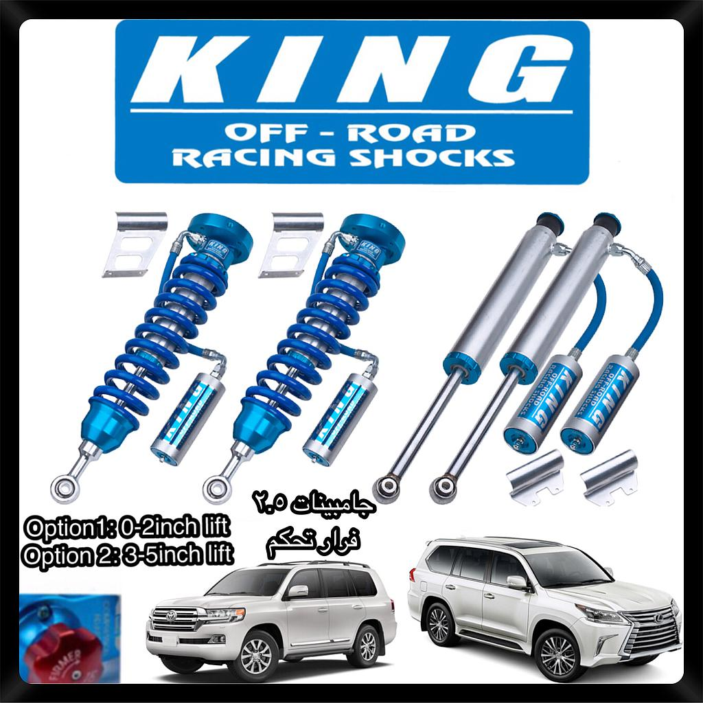 King shocks 2.5 R Toyota LC200 FIN