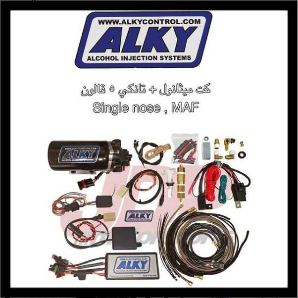 Methanol kit Alky 4gallon