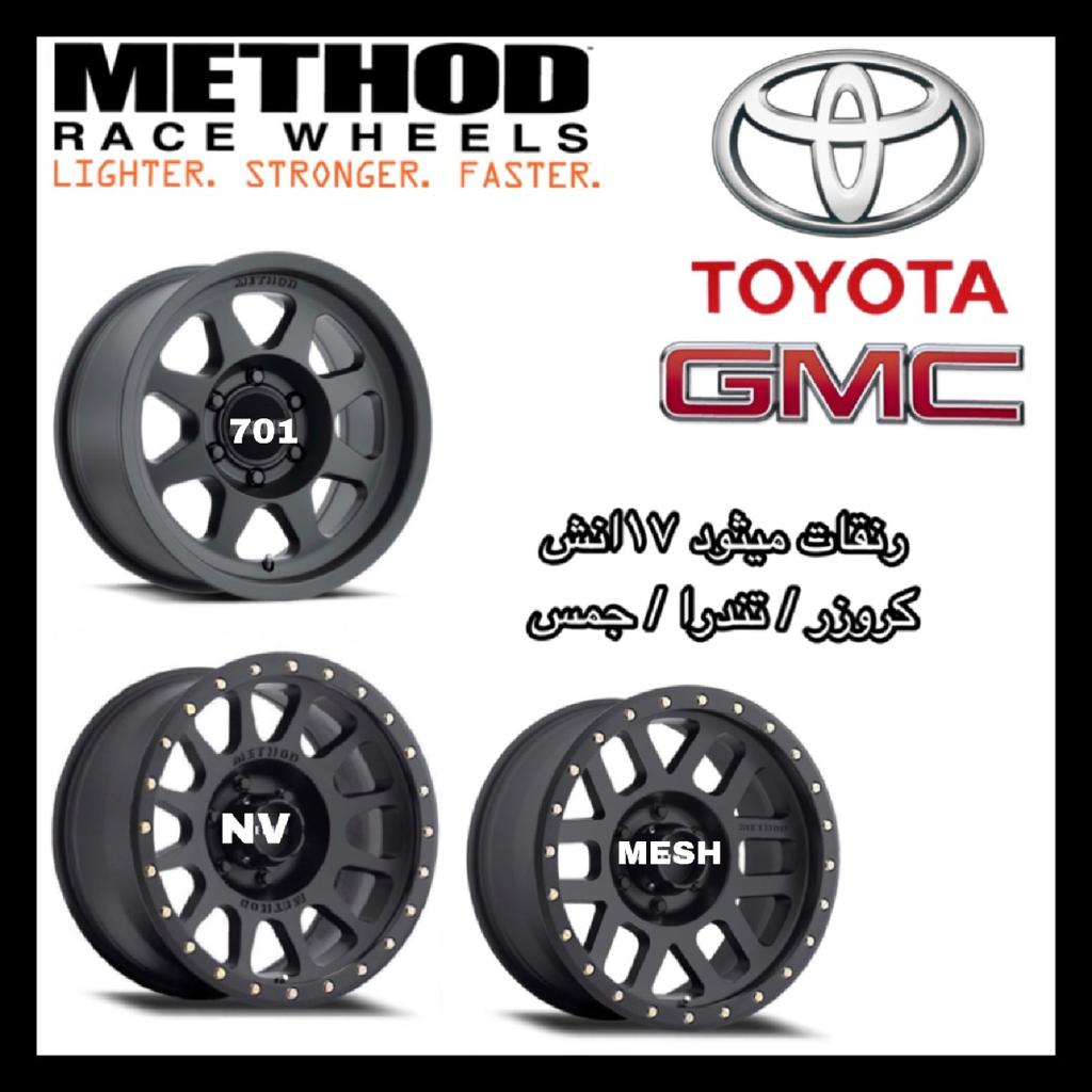 METHOD NV Toyota black 17x8.5, 5x150