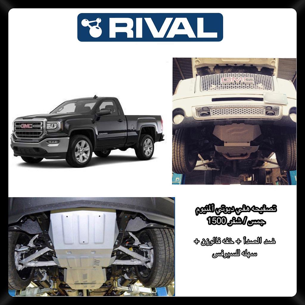 Rival GMC Sierra 07-13