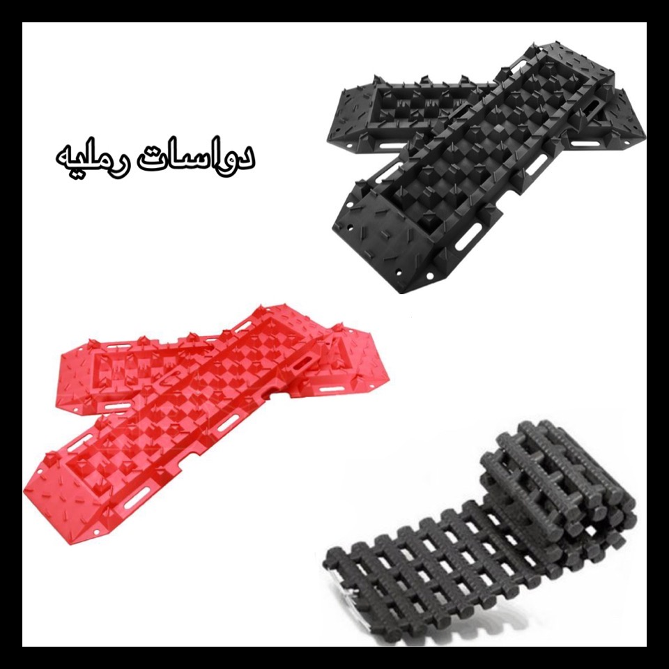 sand recovery rubber