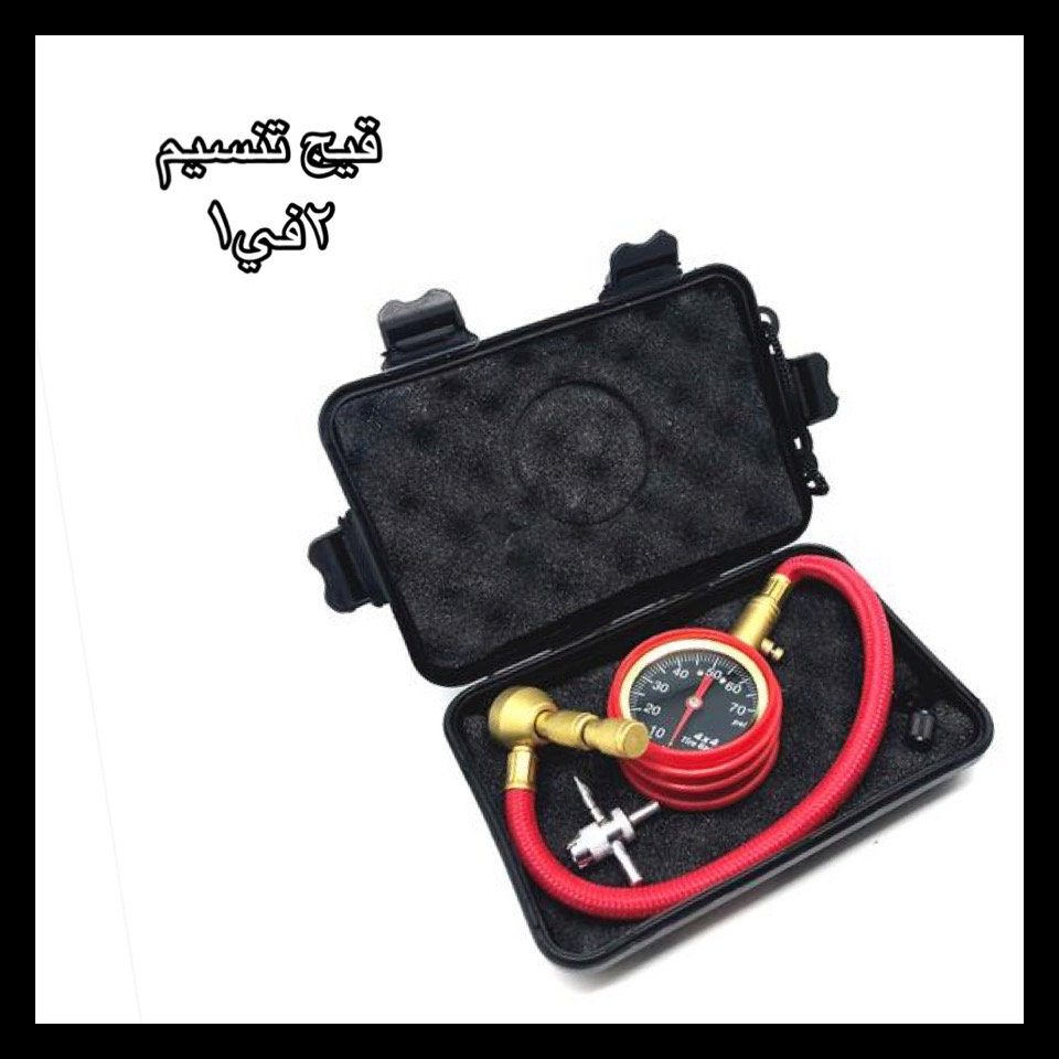 tire gauge 3in1