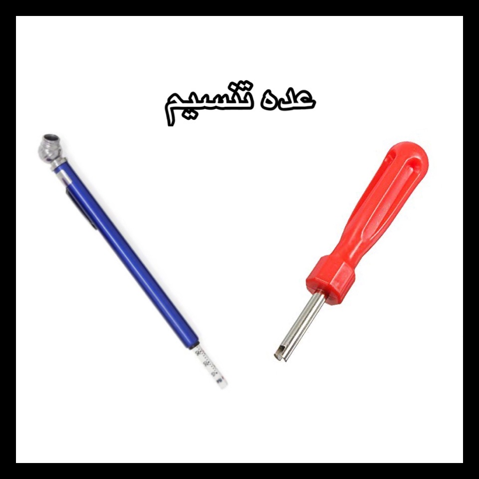 tire inflation tool red