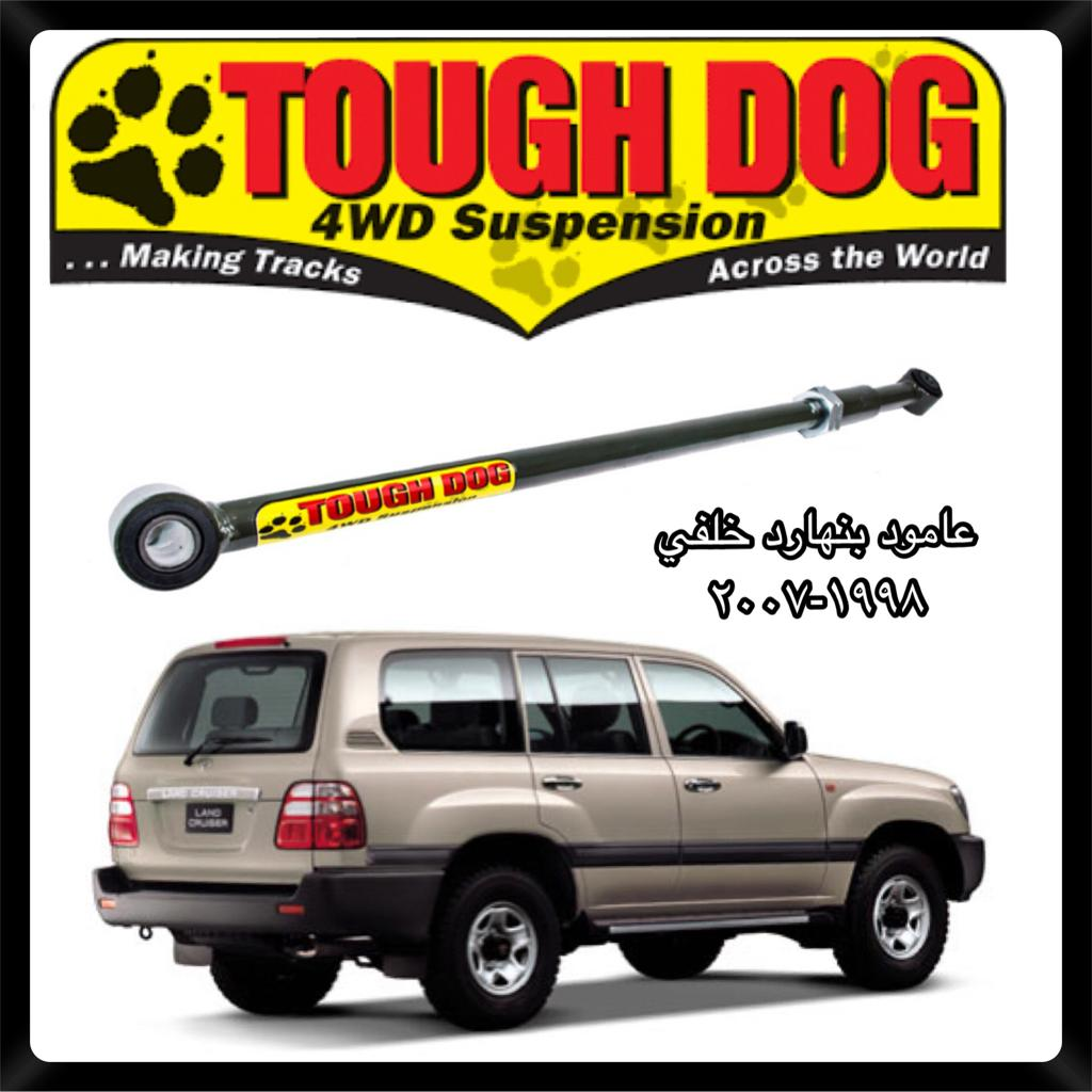 Tough dog Penhard Toyota LC100 R