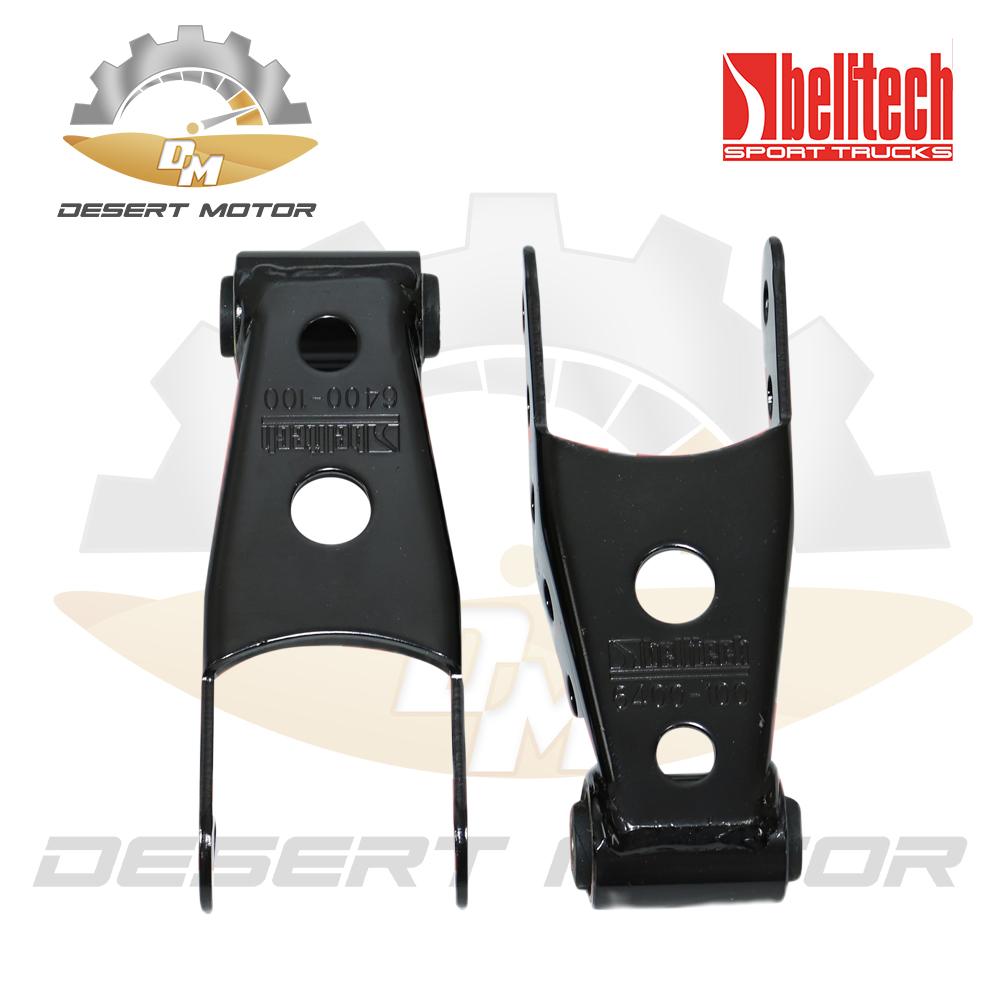 Beltech Lowering GMC Sierra 14-18 R Shackles (pair)