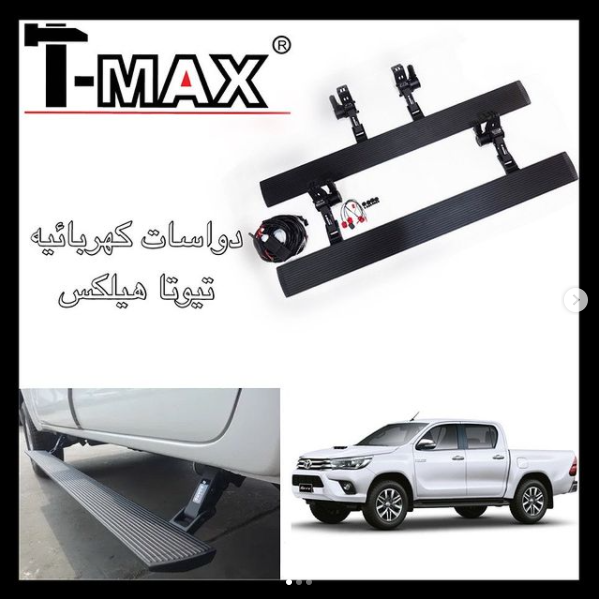 Electric steps Toyota Hilux 2015+