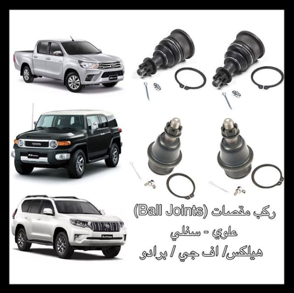 Upper ball joints Hilux