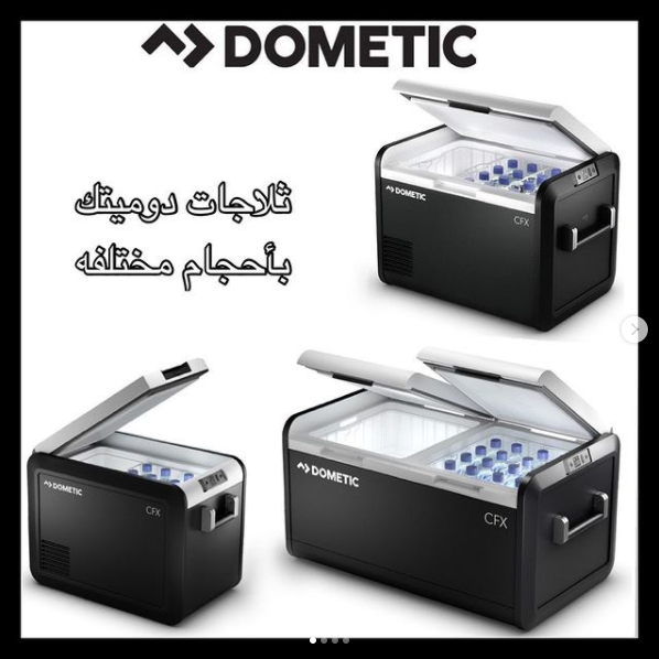 Dometic Fridge CFX3 55 Ice maker