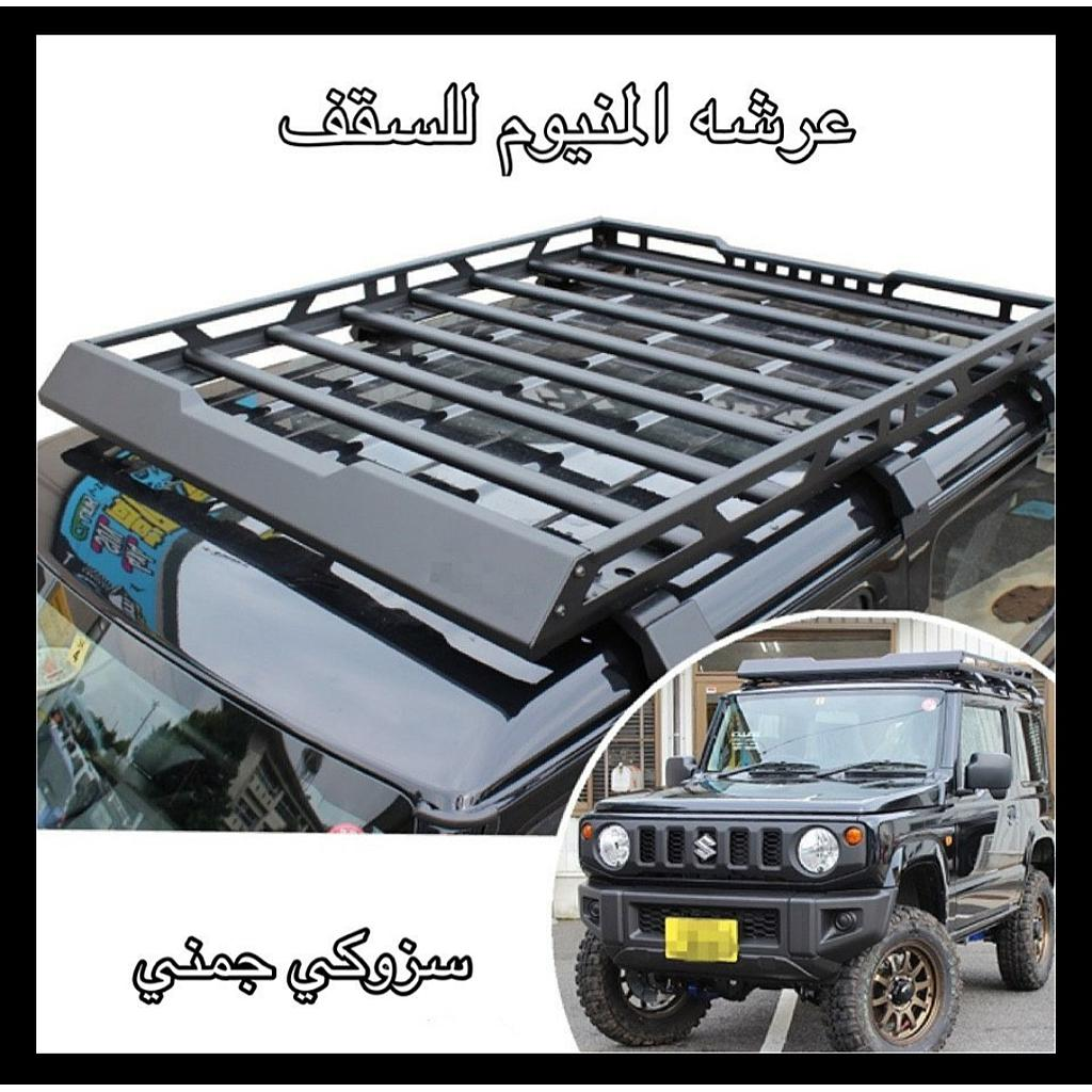 Unity RoofRack Suzuki Jimny